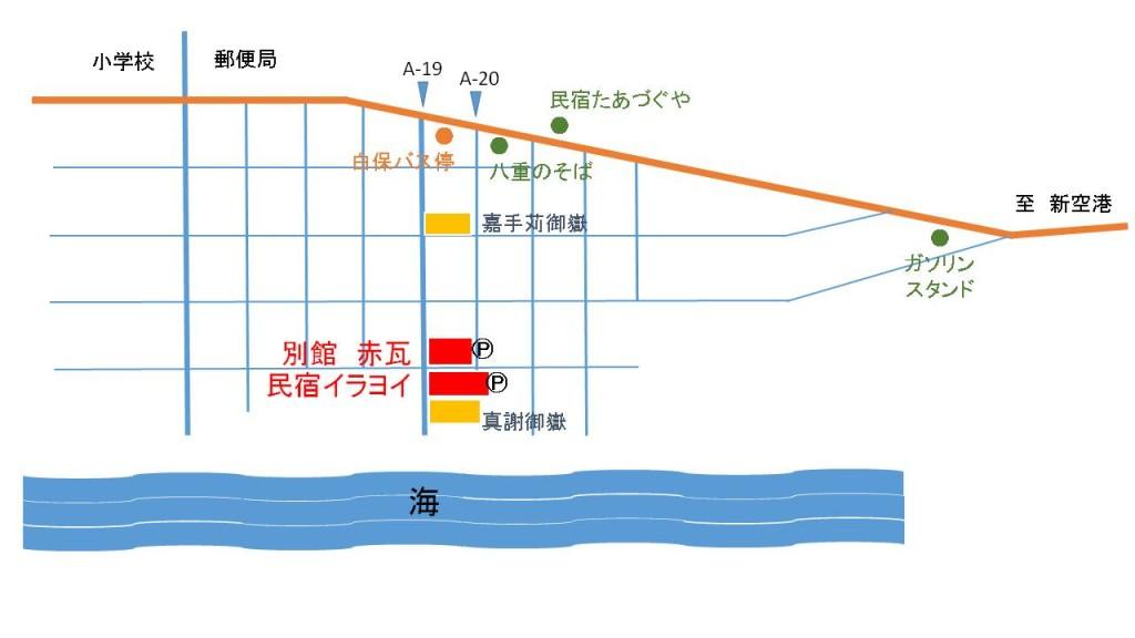 民宿イラヨイ周辺(白保)地図2015